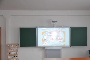 Interaktivní učebna v Třebíči zkvalitní preventivně výchovnou činnost